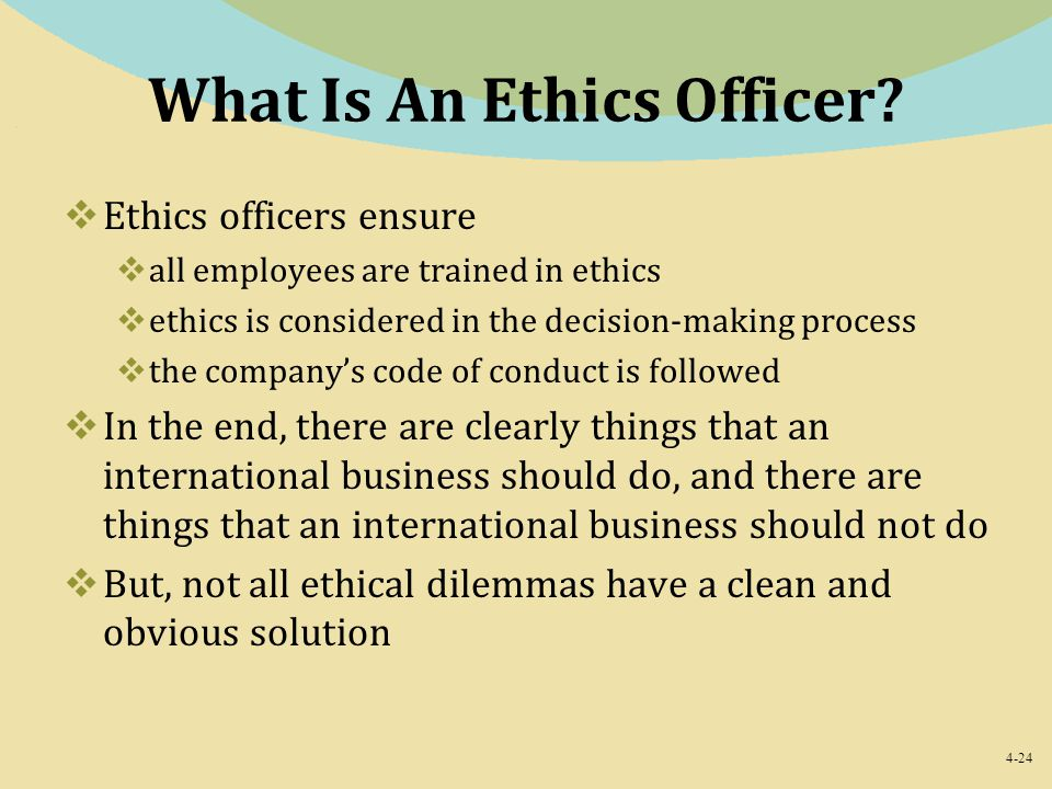 What Is An Ethics Officer