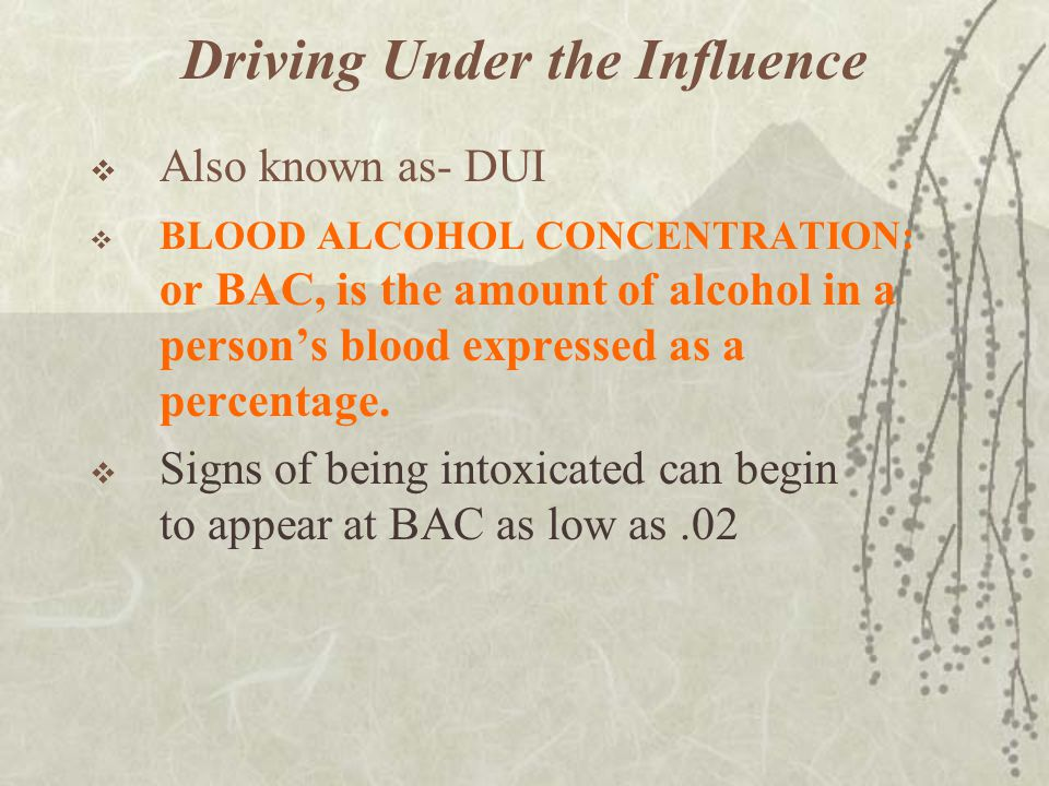 Driving Under the Influence