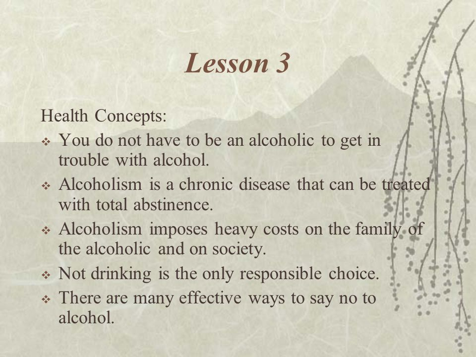 Lesson 3 Health Concepts: