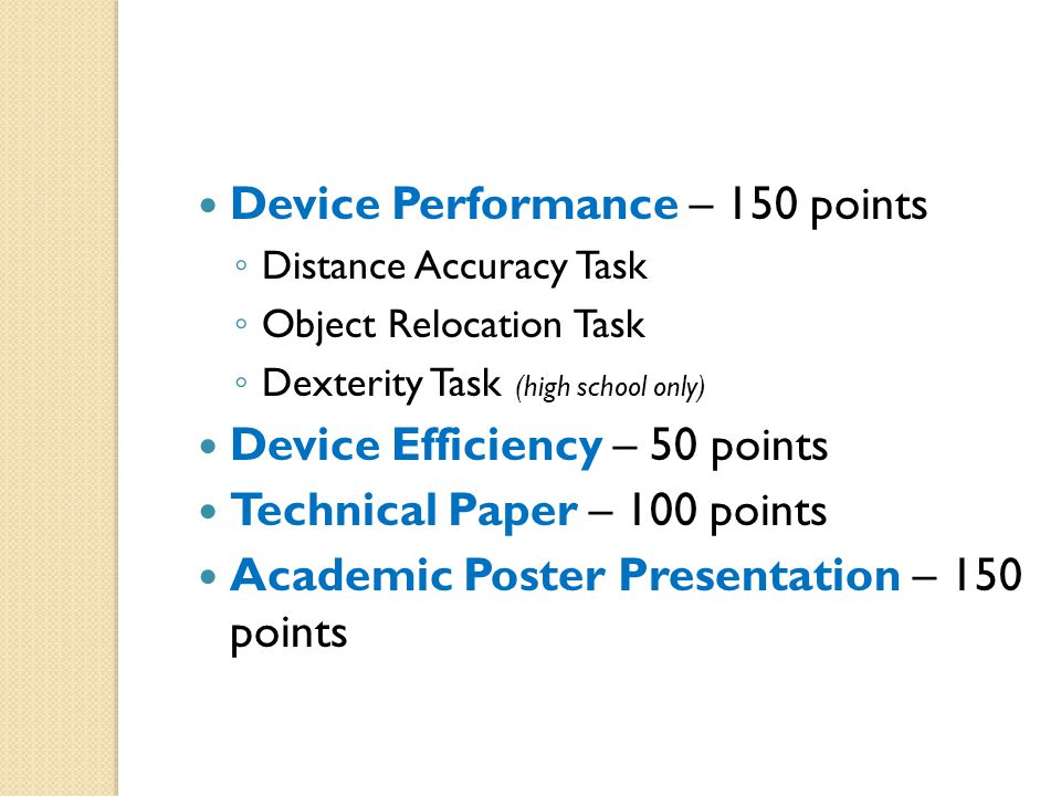 Device Performance – 150 points