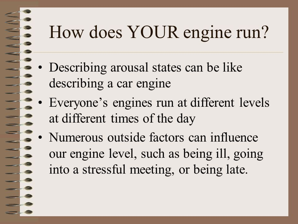 How does YOUR engine run