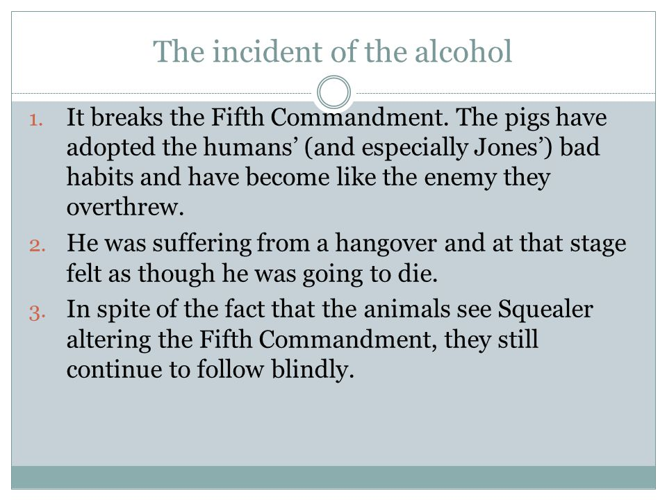 The incident of the alcohol