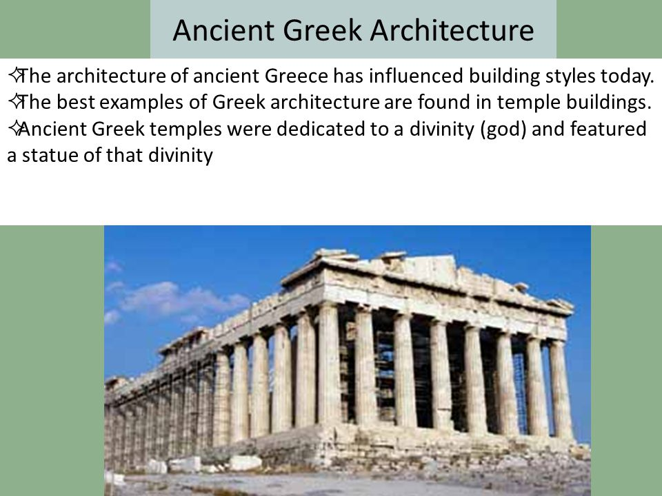 Ancient greek art what do you know about life in ancient for Best architects today