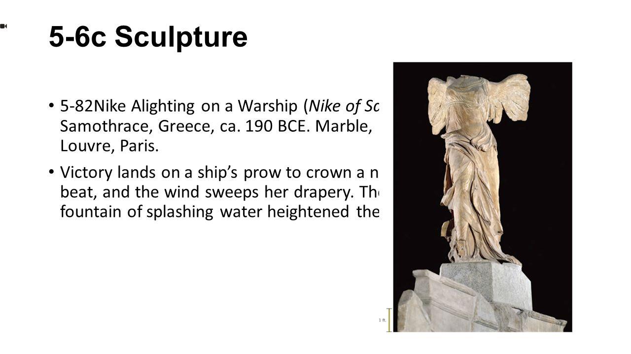 5-6c Sculpture