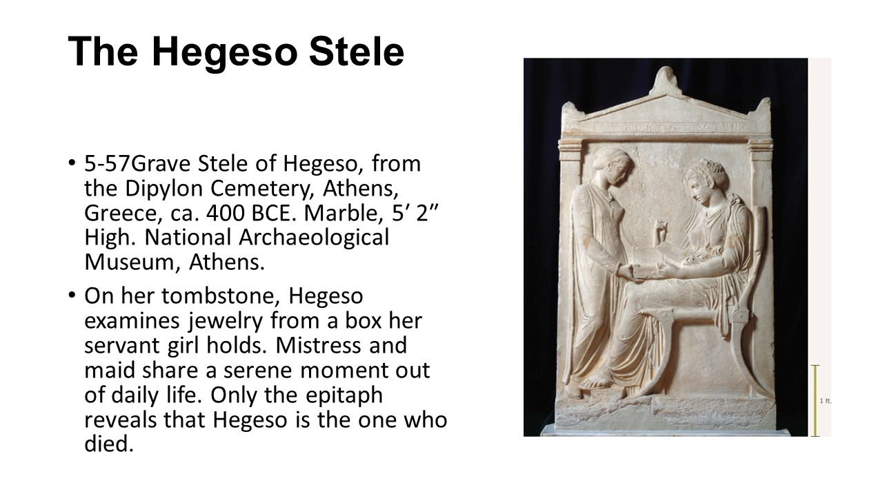 The Hegeso Stele
