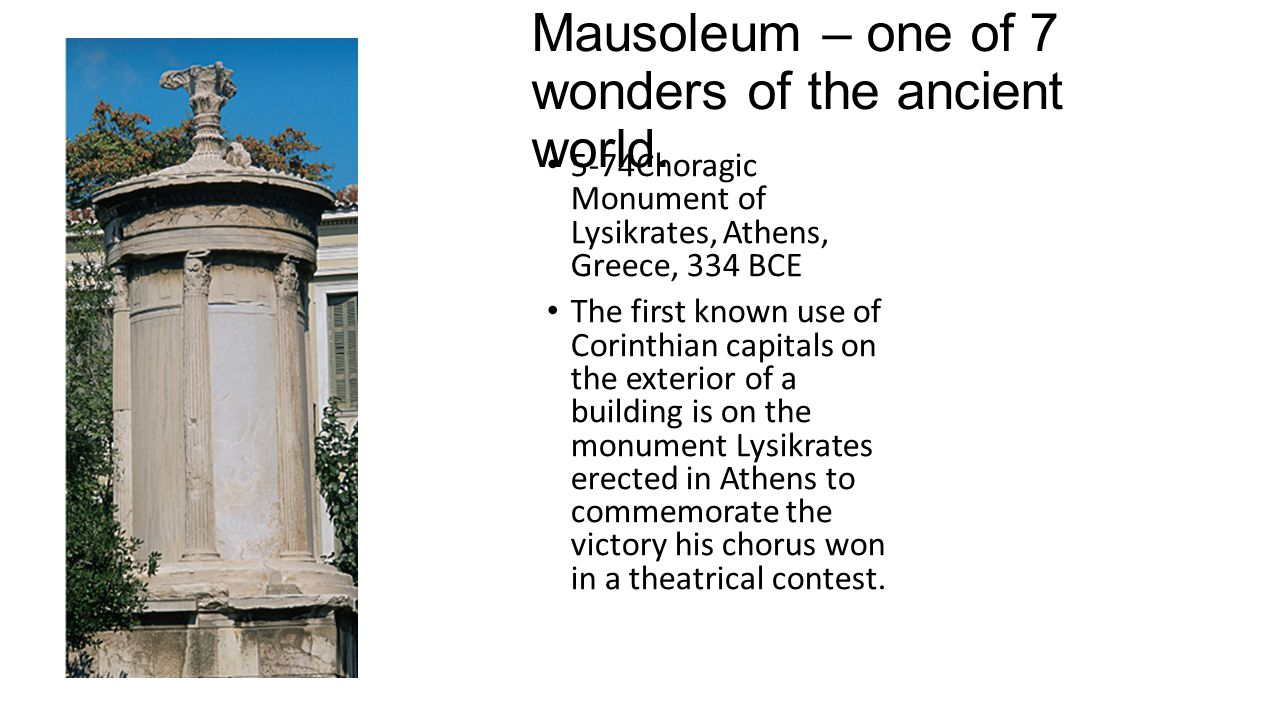 Mausoleum – one of 7 wonders of the ancient world.