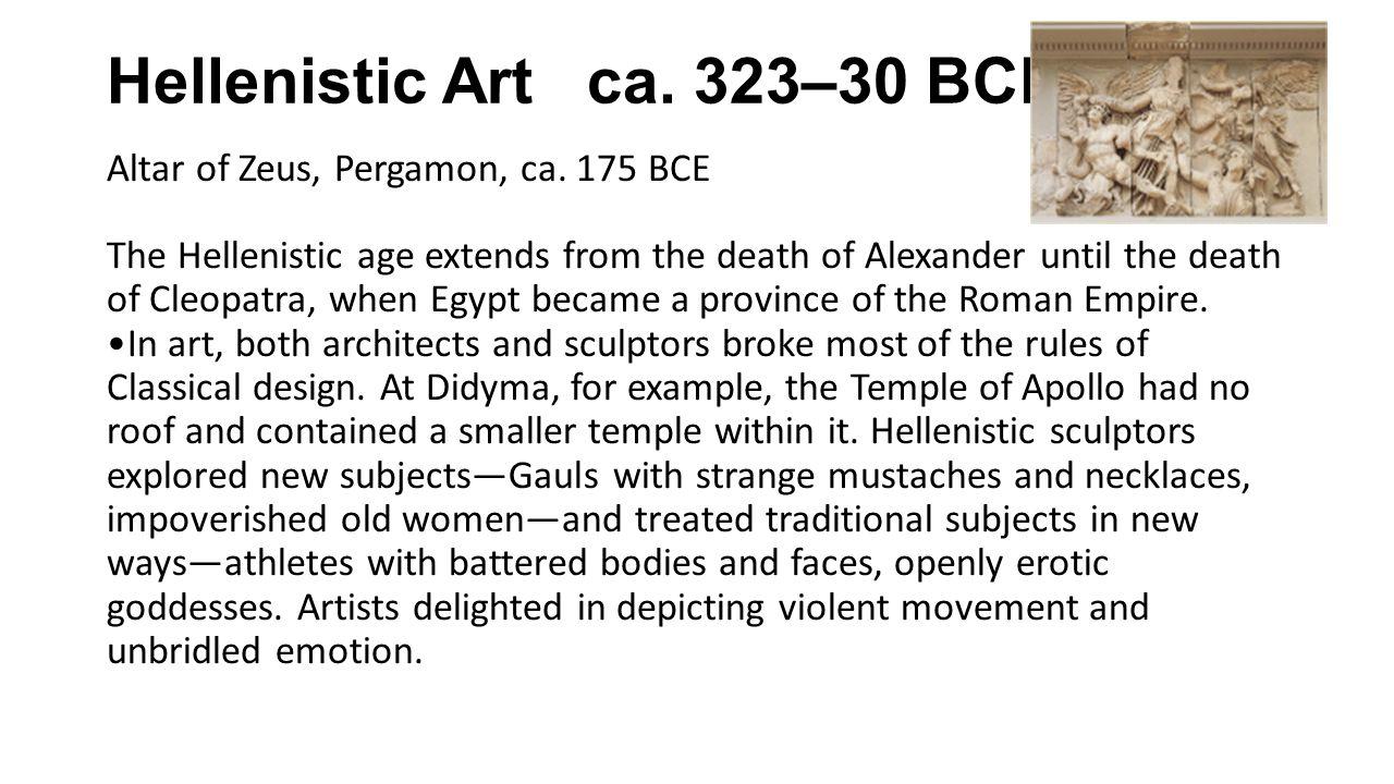 Hellenistic Art ca. 323–30 BCE