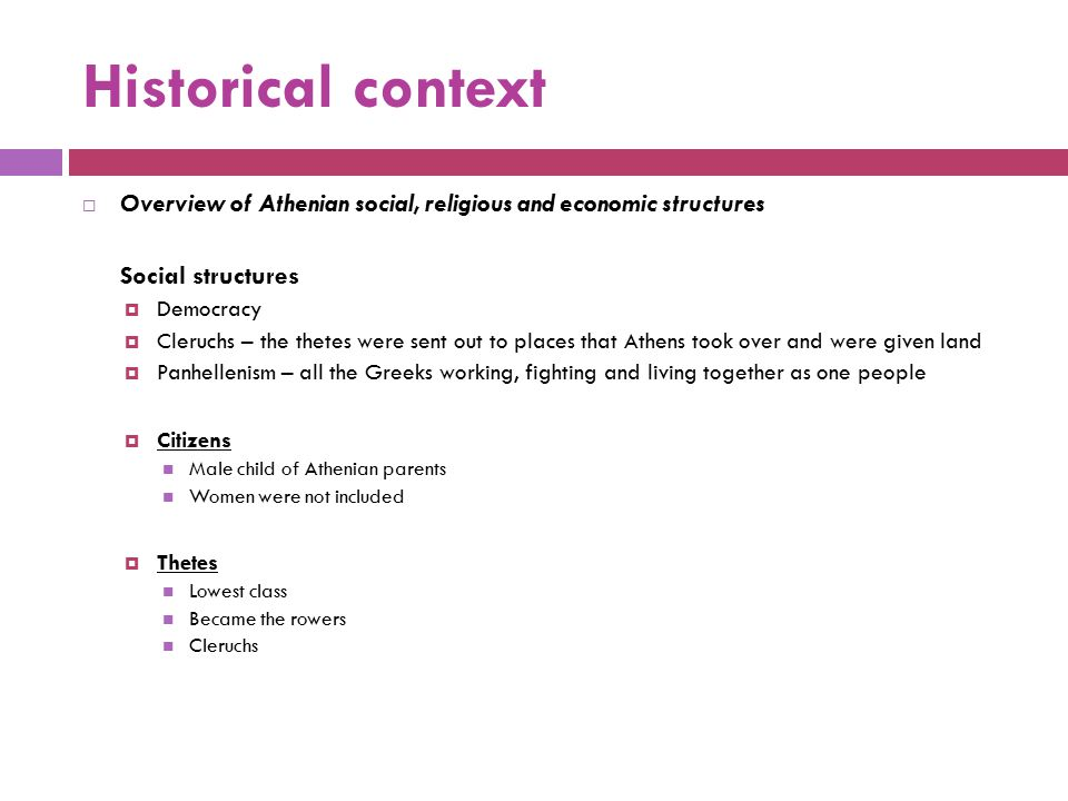 Historical context Overview of Athenian social, religious and economic structures. Social structures.