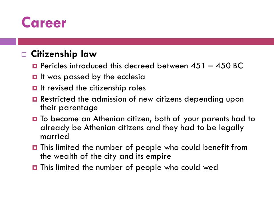 Career Citizenship law