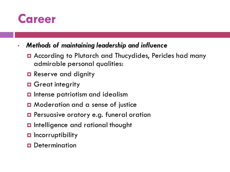 Career Methods of maintaining leadership and influence