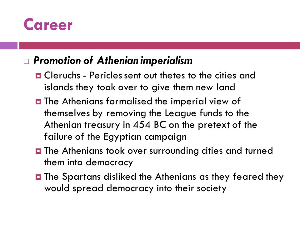 Career Promotion of Athenian imperialism