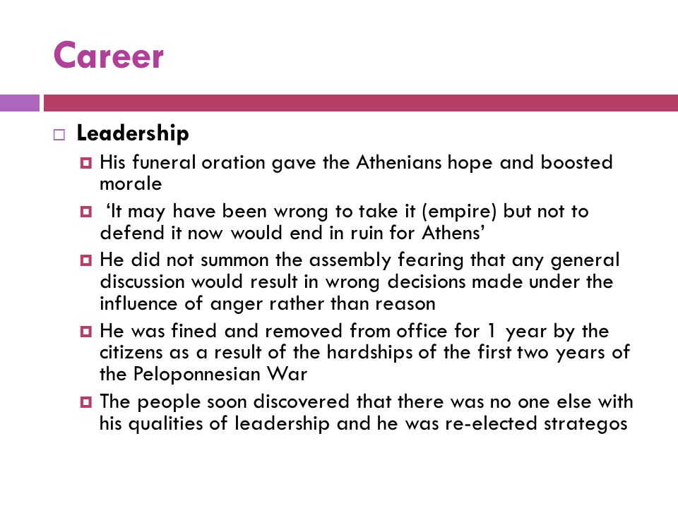 Career Leadership. His funeral oration gave the Athenians hope and boosted morale.