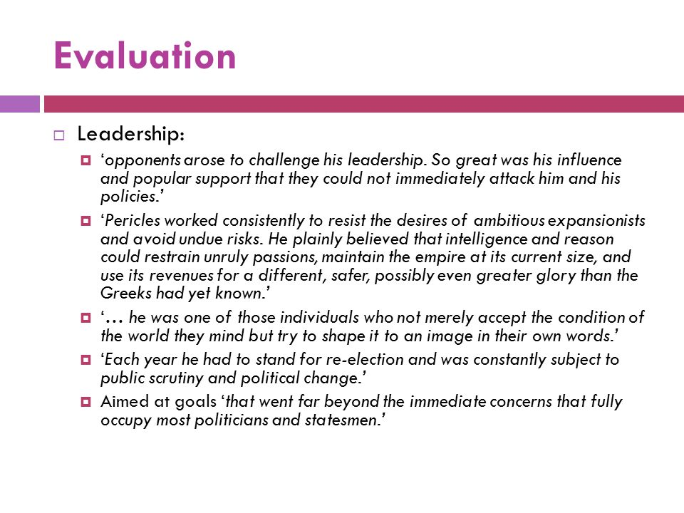 Evaluation Leadership: