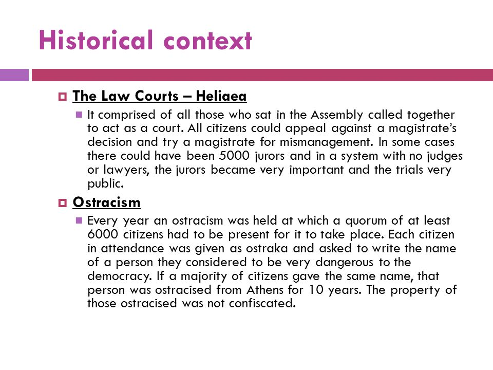 Historical context The Law Courts – Heliaea Ostracism