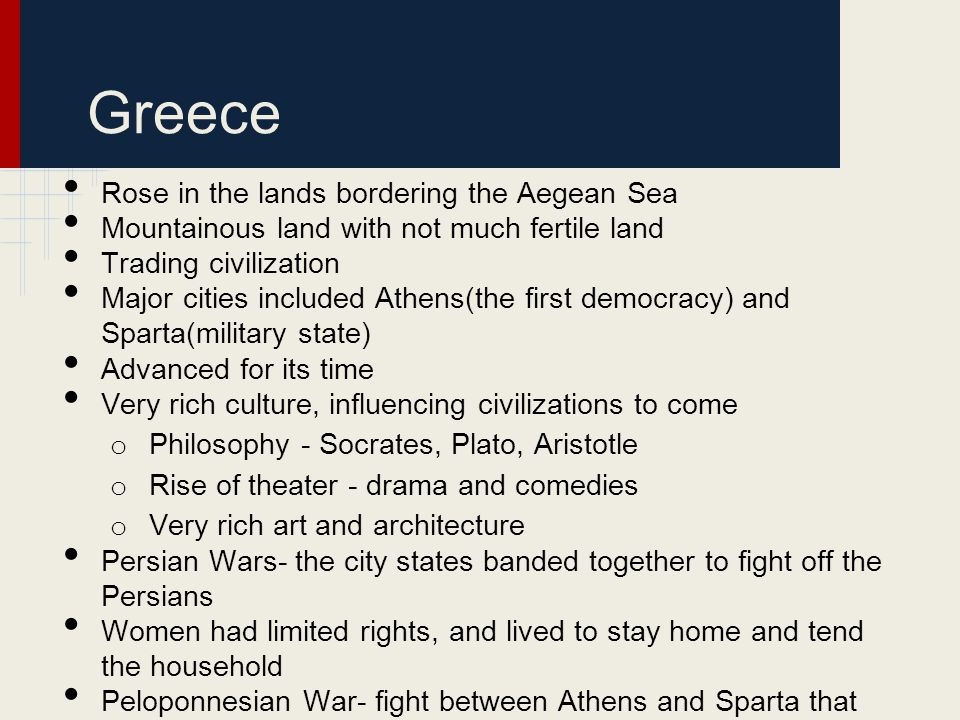 Greece Rose in the lands bordering the Aegean Sea