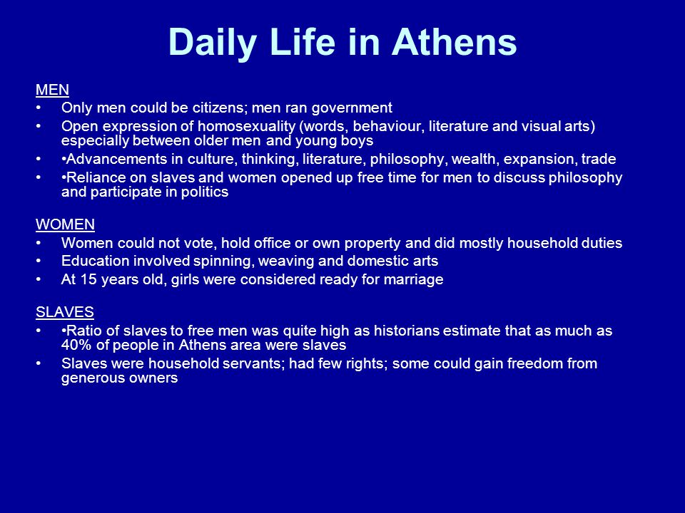 Daily Life in Athens MEN