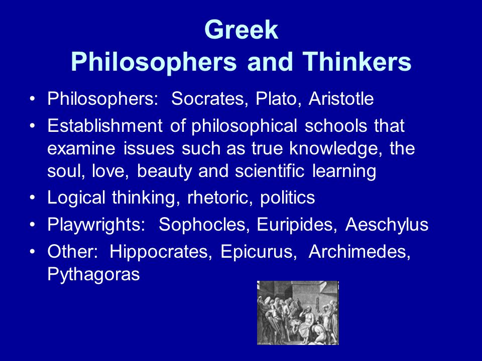 Greek Philosophers and Thinkers