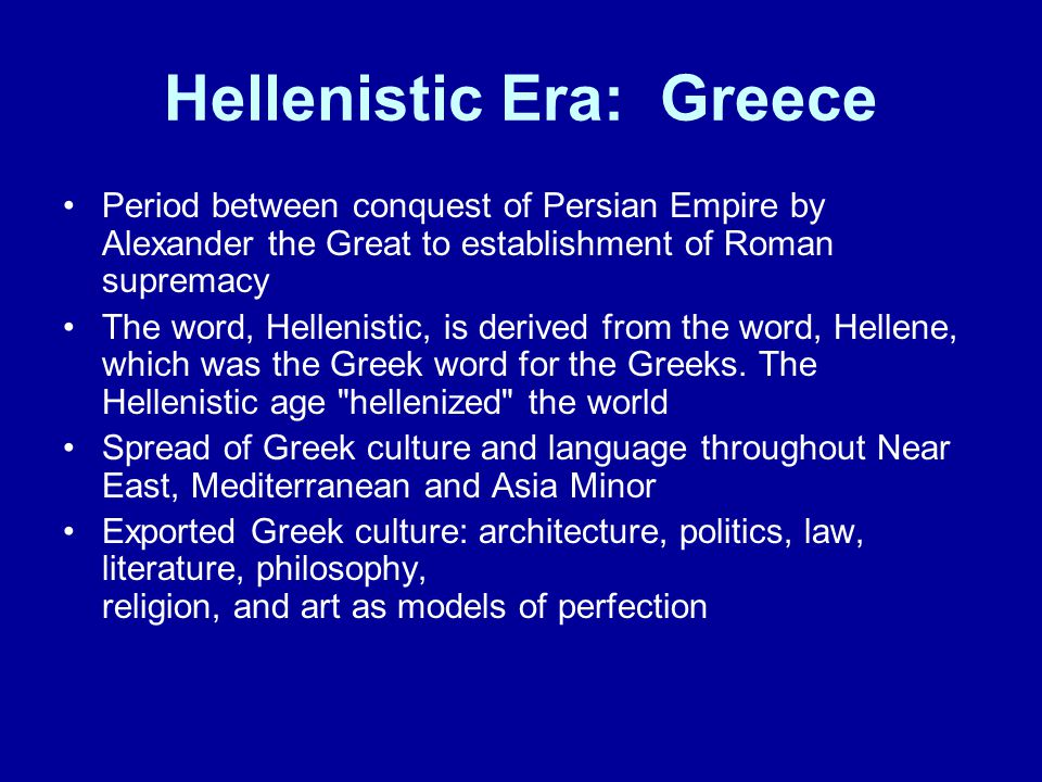 Hellenistic Era: Greece