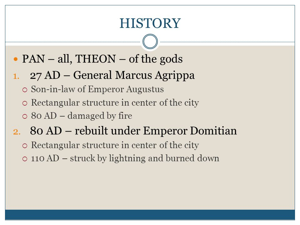 HISTORY PAN – all, THEON – of the gods 27 AD – General Marcus Agrippa