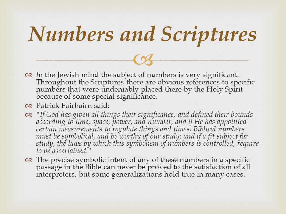 Numbers and Scriptures
