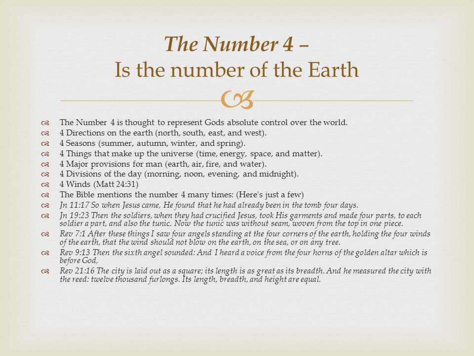 The Number 4 – Is the number of the Earth