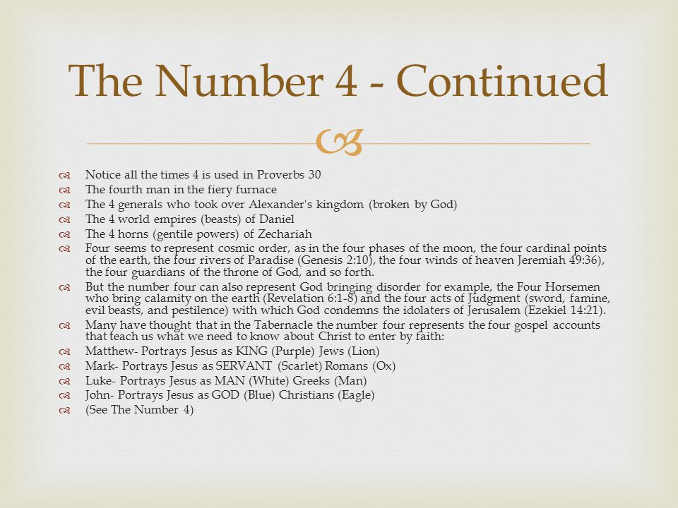 The Number 4 - Continued Notice all the times 4 is used in Proverbs 30
