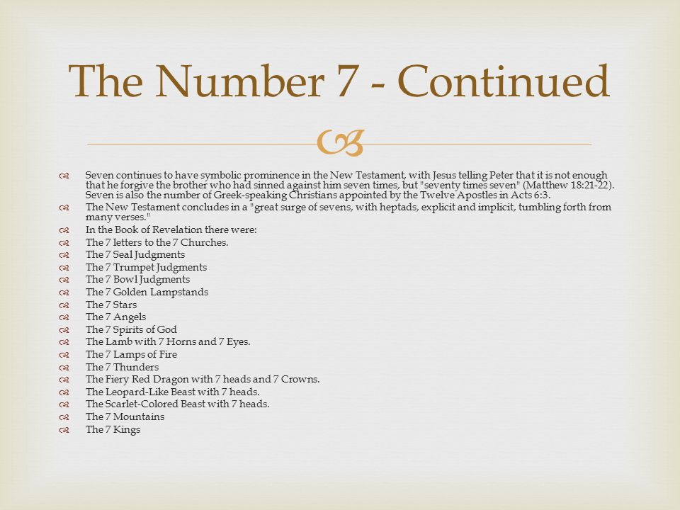 The Number 7 - Continued