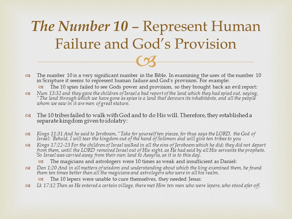 The Number 10 – Represent Human Failure and God's Provision