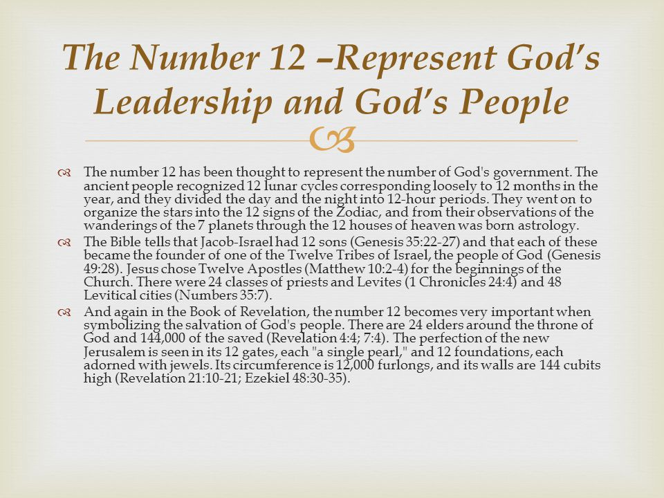 The Number 12 –Represent God's Leadership and God's People