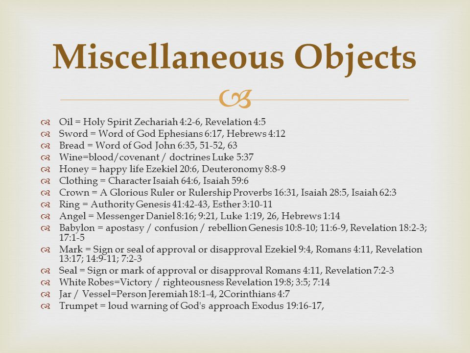 Miscellaneous Objects