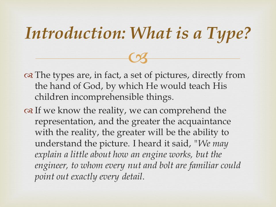 Introduction: What is a Type