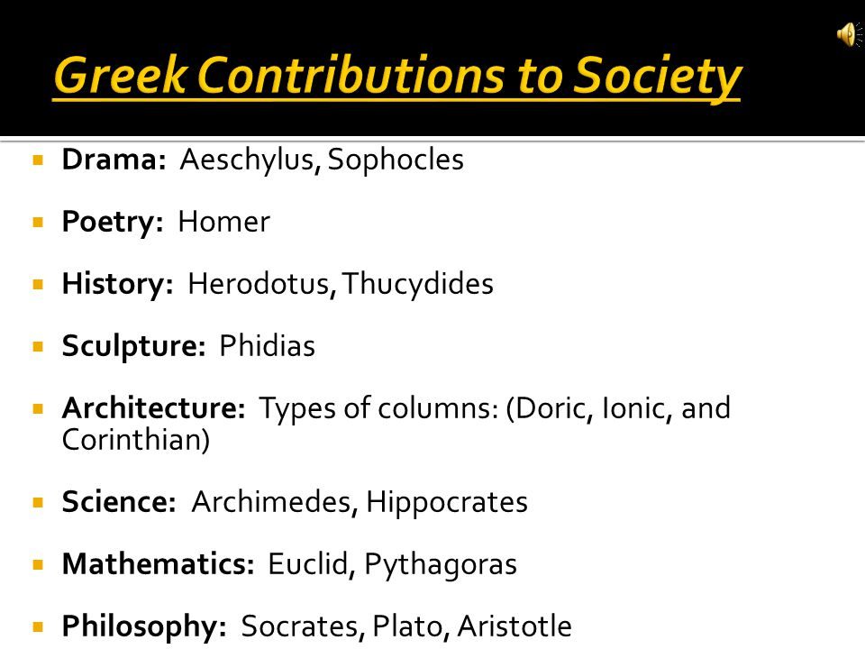Greek Contributions to Society