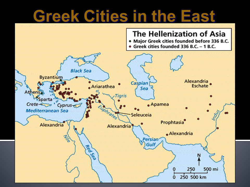 Greek Cities in the East
