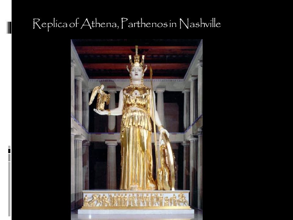 Replica of Athena, Parthenos in Nashville