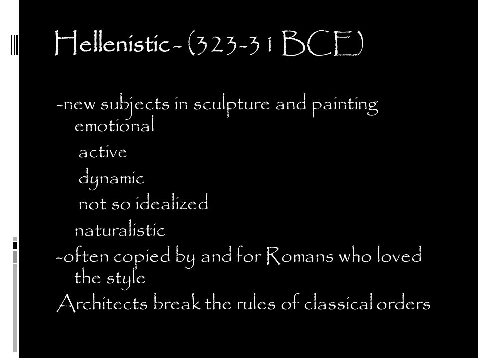 Hellenistic - (323-31 BCE)
