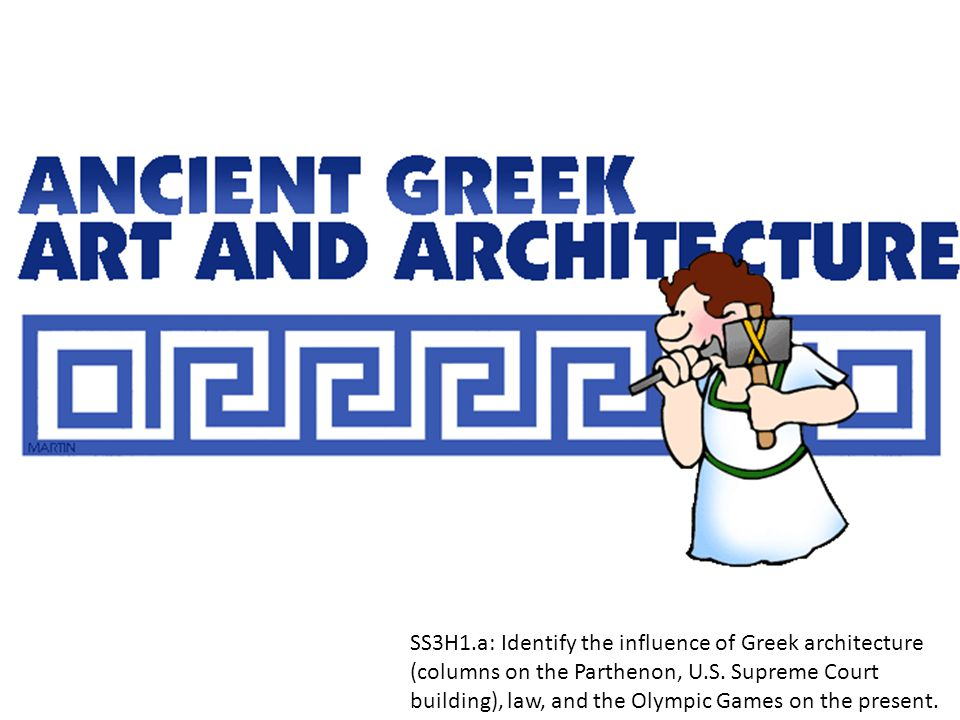 SS3H1.a: Identify the influence of Greek architecture (columns on the Parthenon, U.S.