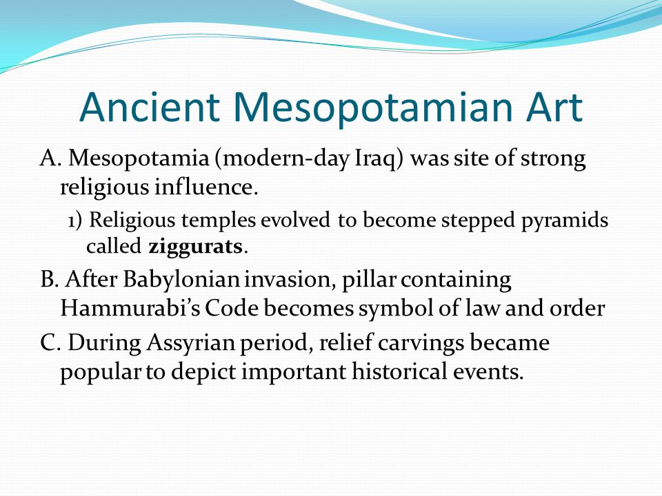 Ancient Mesopotamian Art