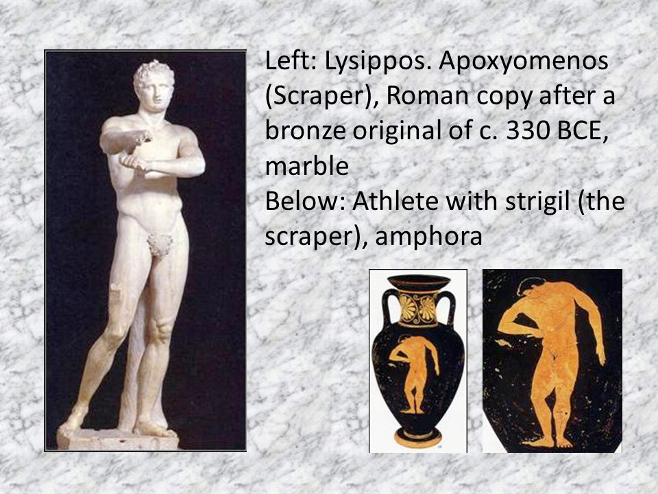 Left: Lysippos. Apoxyomenos (Scraper), Roman copy after a bronze original of c. 330 BCE, marble