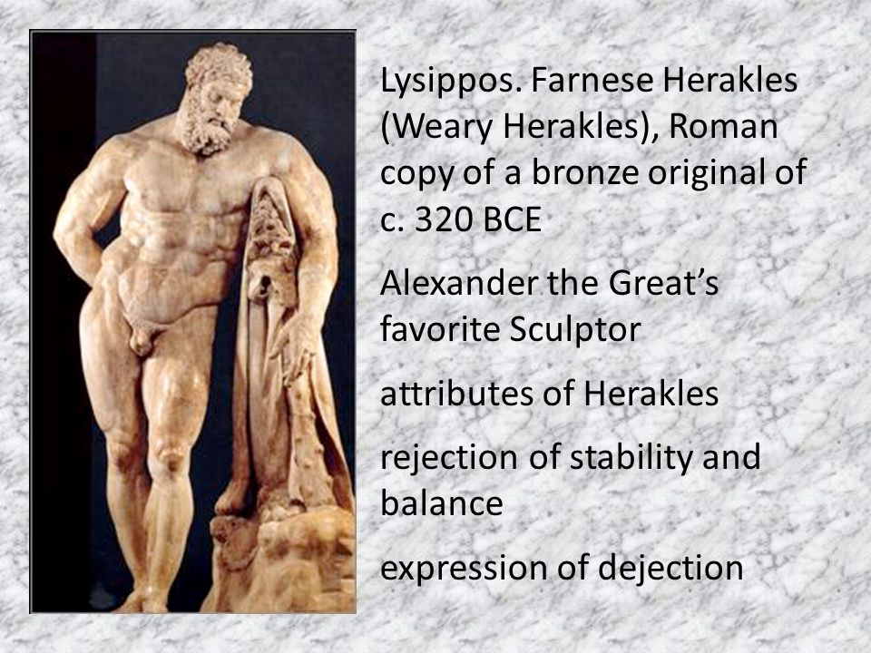Lysippos. Farnese Herakles (Weary Herakles), Roman copy of a bronze original of