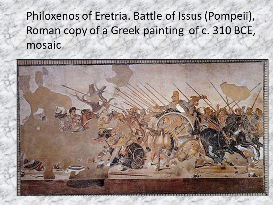 Philoxenos of Eretria. Battle of Issus (Pompeii), Roman copy of a Greek painting of c.
