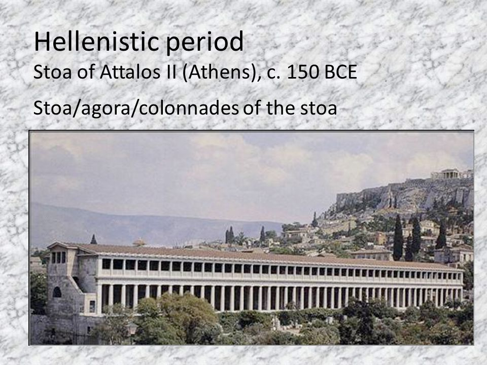 Hellenistic period Stoa of Attalos II (Athens), c. 150 BCE
