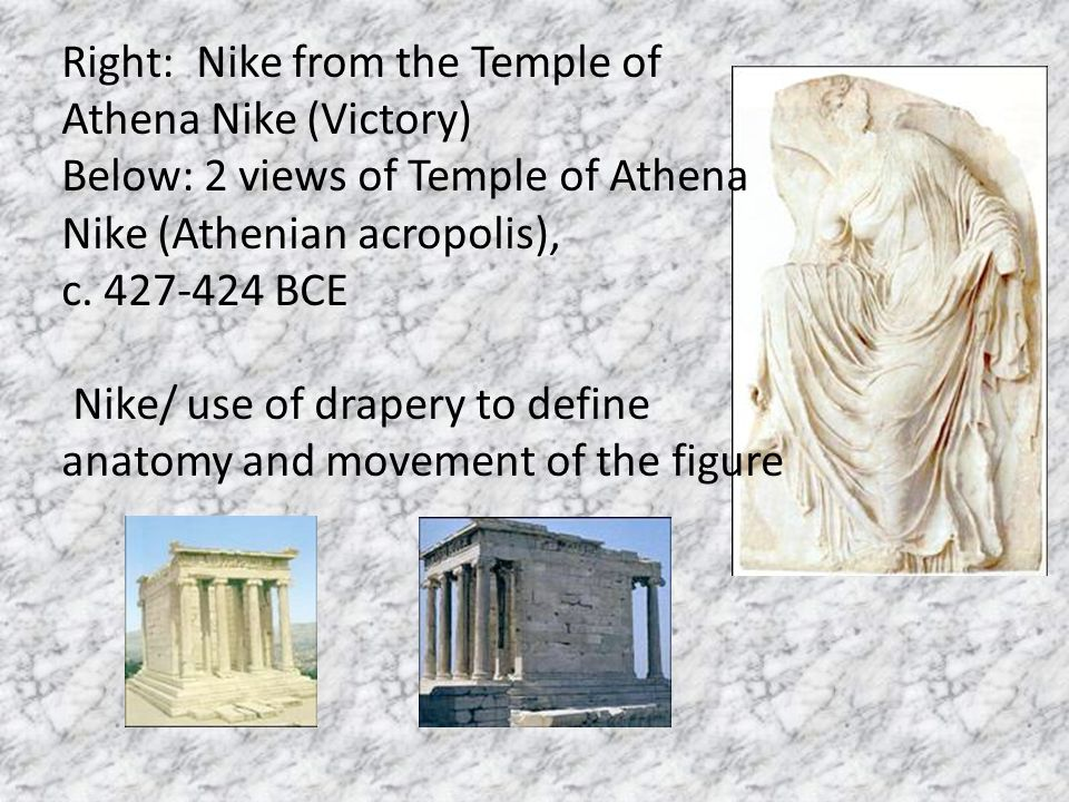 Right: Nike from the Temple of Athena Nike (Victory)