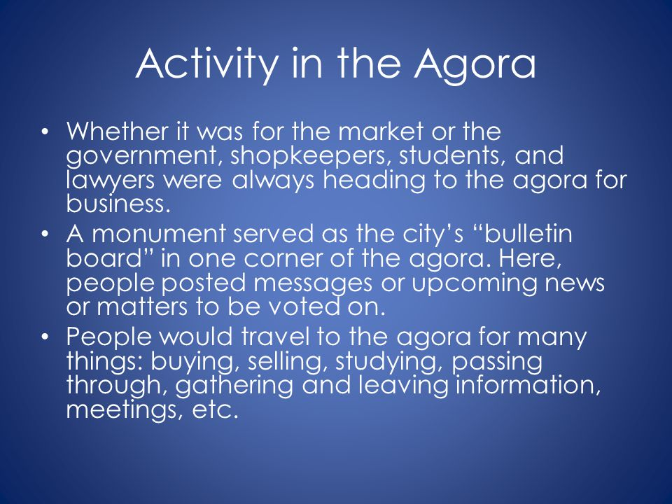 Activity in the Agora