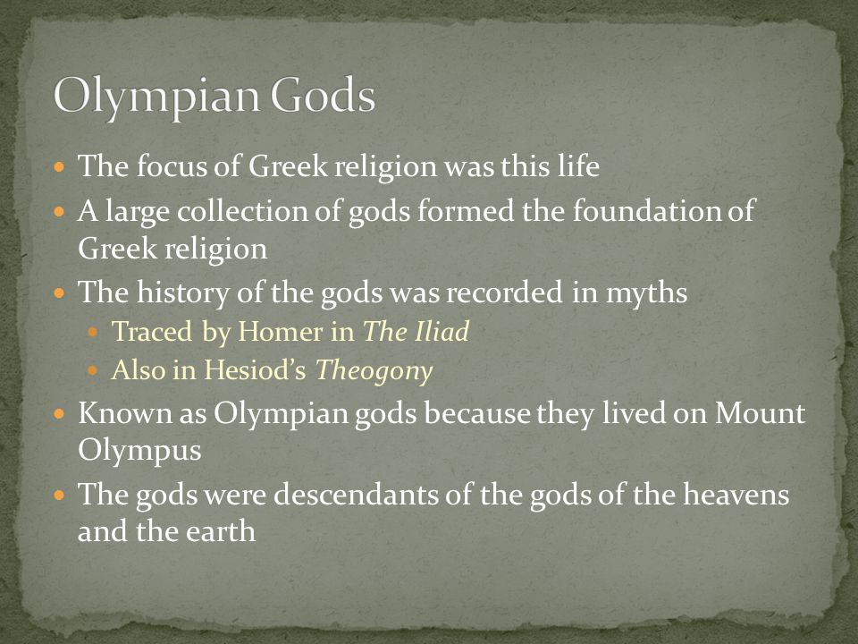 Olympian Gods The focus of Greek religion was this life