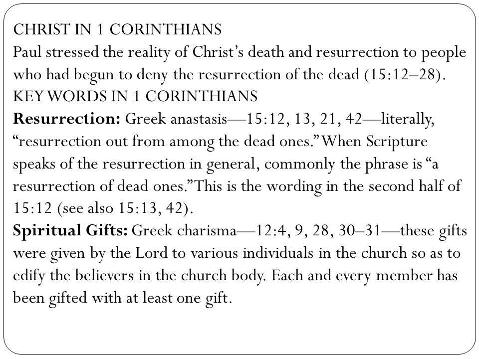 CHRIST IN 1 CORINTHIANS