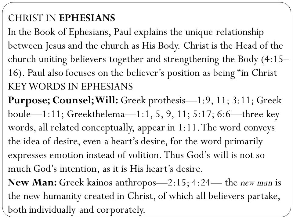 CHRIST IN EPHESIANS