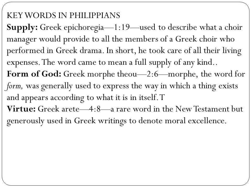 KEY WORDS IN PHILIPPIANS