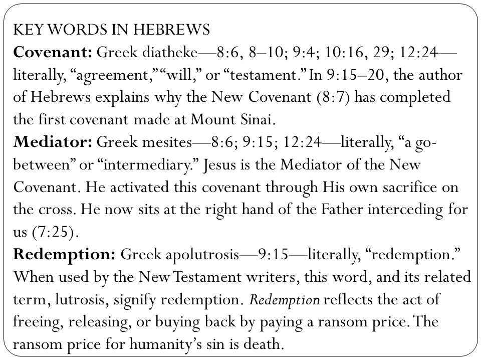 KEY WORDS IN HEBREWS