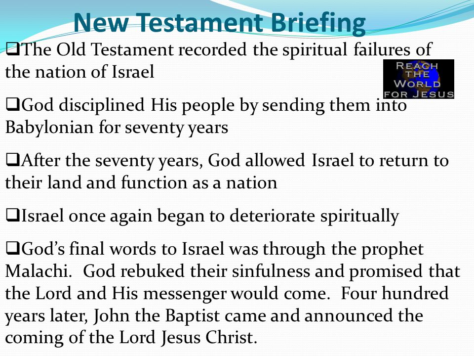 New Testament Briefing