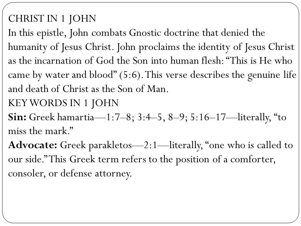 CHRIST IN 1 JOHN